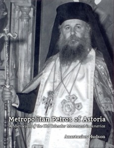 Metropolitan Petros of Astoria Book