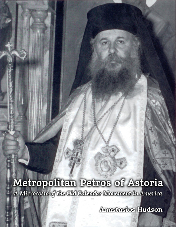 Metropolitan Petros Book Cover