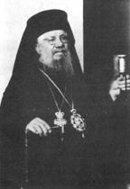 Archbishop Akakios (Pappas)