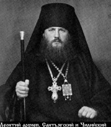 Archbishop Leonty (Filippovich) of ROCOR